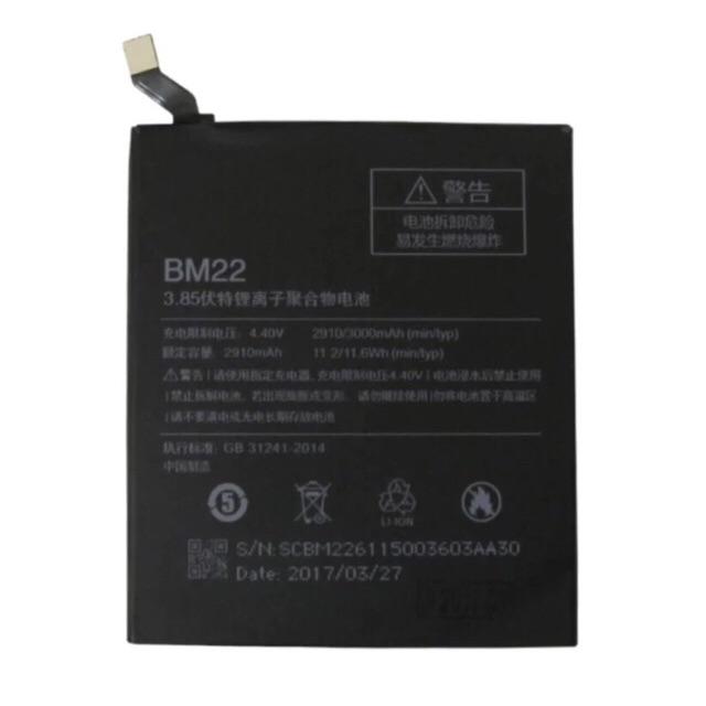 Pin Xiaomi Mi 5 Mi5 BM22