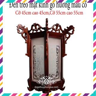 Đèn treo trần nhà gỗ hương màu cổ lồng kính cao cấp