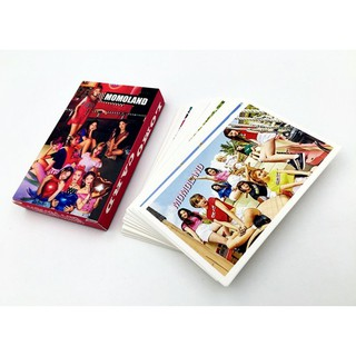 Kpop MOMOLAND Lomo Card