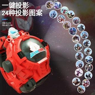 Ottman zenda biến dạng robot trẻ em xem đồ chơi hoạt hình ánh sáng bảng điện tử dự án xem 24 hình ảnh