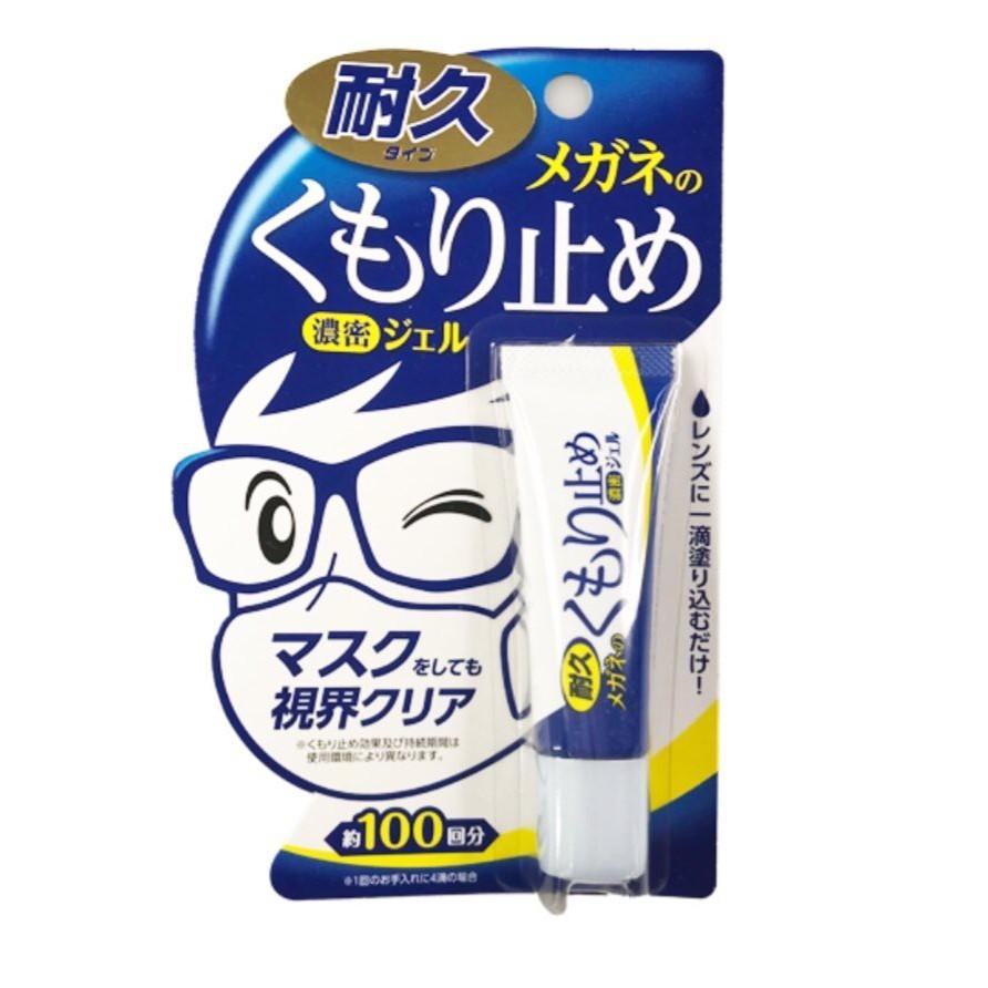 Gel bôi chống mờ kính Nhật Bản
