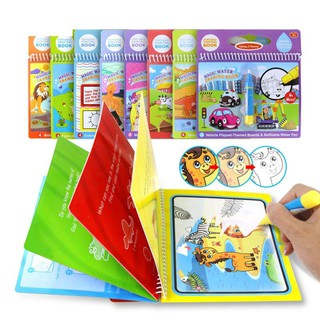 Early Educational Toys Magic Water Drawing Coloring Book Doodle with Magic Pen