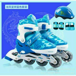 Giày trượt patin trẻ em full box đủ phụ kiện