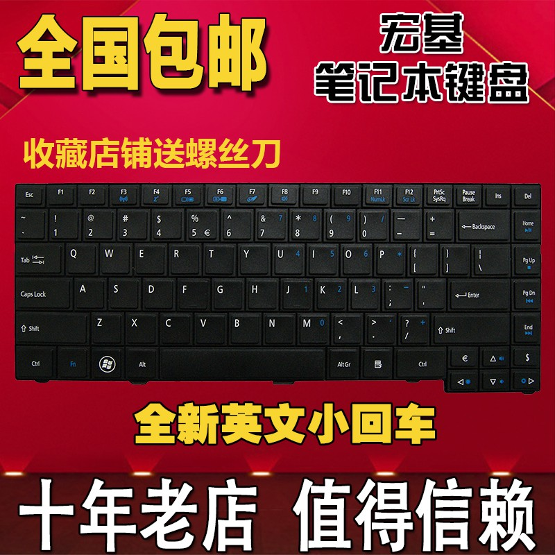 แทนที่ Acer Acer TravelMate TM4750 4745 MS2335 P243 ZQW P633 แป้นพิมพ์