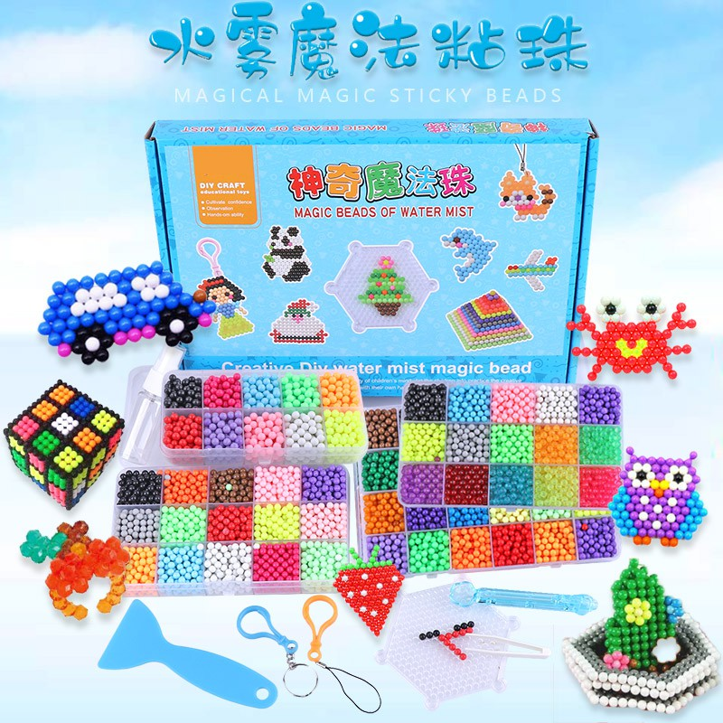 Water mist magic magic beads set manual diy magic beads water fog magic beads water pearl water making puzzle children's