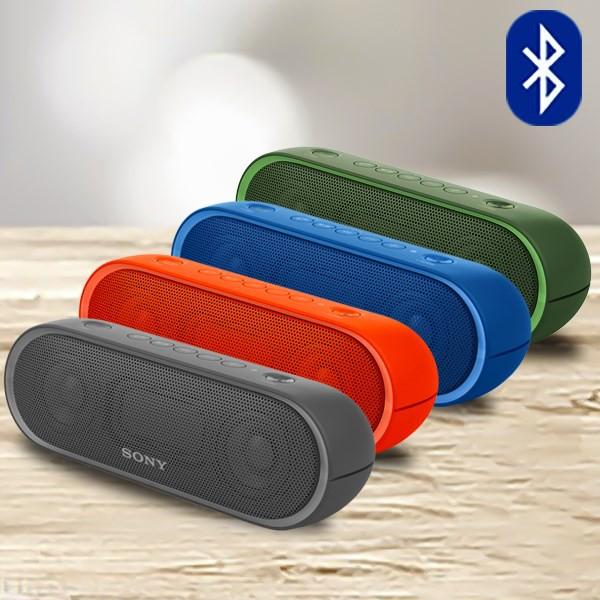 [Mã NOWSHIPT5VUI1 giảm 20k đơn 50k] Loa Bluetooth SONY SRS XB20 ( SRS-XB20 ) - Hàng Chính Hãng