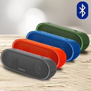 Loa Bluetooth SONY SRS XB20 ( SRS-XB20 ) – Hàng Chính Hãng
