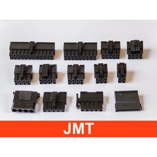 Vỏ nhựa đầu nguồn 4/6/8/10/18/24 Pin cao cấp JMT