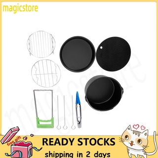 Magicstore 7in Kitchen Electric Fryer Accessory Cake Pan Pizza Plate Silicone Pad Grill Skewers Clamp thumbnail