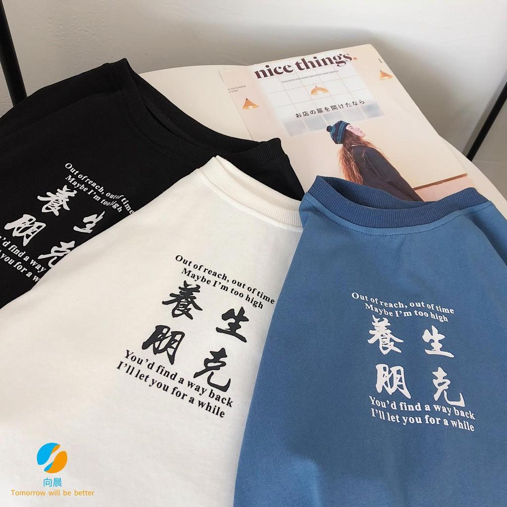 Áo phông unisex ngắn tay cổ tròn phong cách thời trang Hồng Công 2019 - 14960108 , 2458680345 , 322_2458680345 , 331200 , Ao-phong-unisex-ngan-tay-co-tron-phong-cach-thoi-trang-Hong-Cong-2019-322_2458680345 , shopee.vn , Áo phông unisex ngắn tay cổ tròn phong cách thời trang Hồng Công 2019