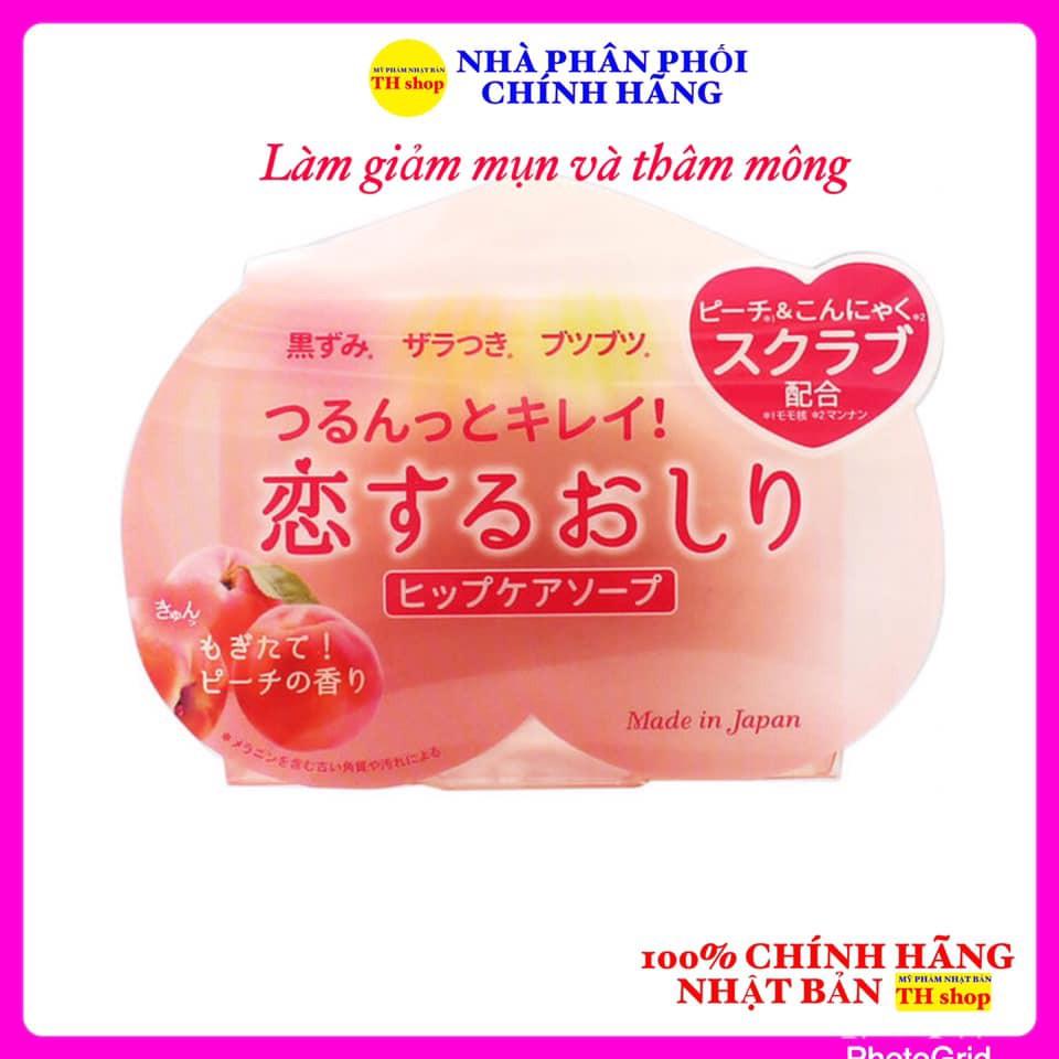 Xà Bông THÂM MÔNG Nhật Bản Pelican Hip Care Soap 80g Làm Giảm Mụn và Thâm Mông