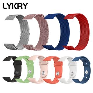 Dây đồng hồ thay thế LYKRY silicone đơn màu dành cho IWATCH 5 IWO 8 IWO 12 PRO W68 T500 Q99 W55