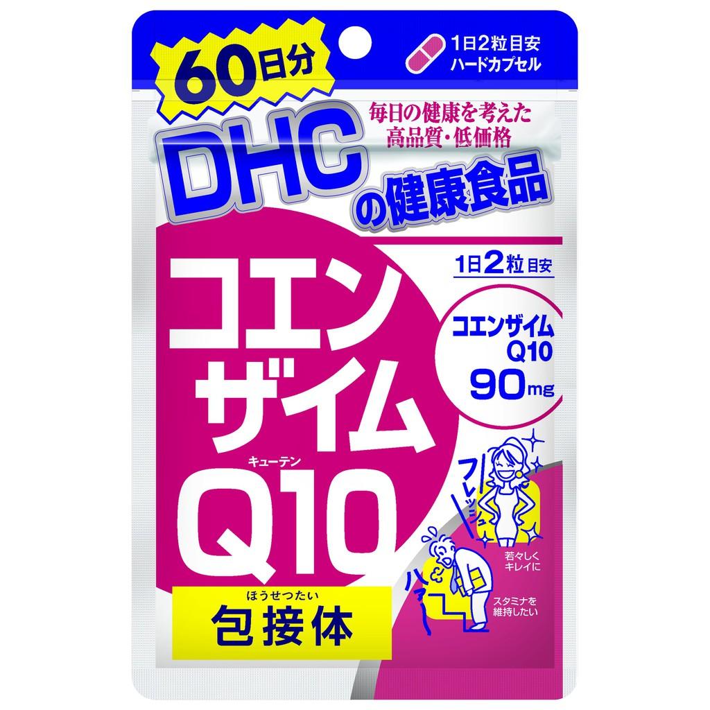 Viên uống Chống lão hóa trẻ da DHC COENZYME Q10 40v/gói và 120v/gói