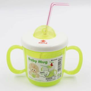Cốc Uống Nước Cho Bé BabyMug Inomata (210ml)