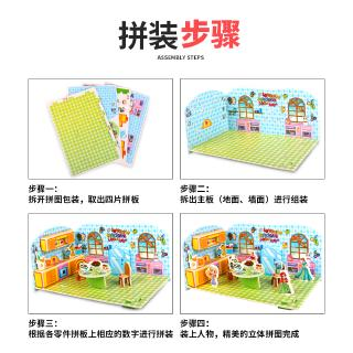 Children's 3D three-dimensional puzzle model baby boy girl early learning intelligence development brain assembly toy