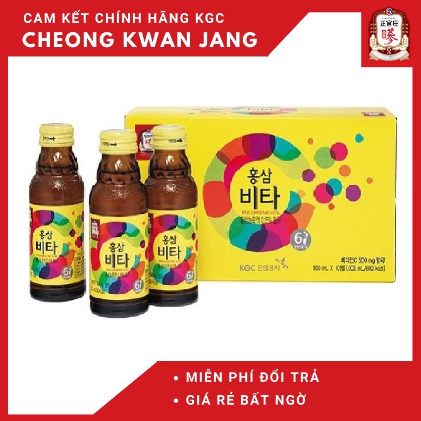 [HOT - SIÊU KHUYẾN MÃI] Nước hồng sâm Vita KGC - 100ml x 10 Chai - Cheong Kwan Jang