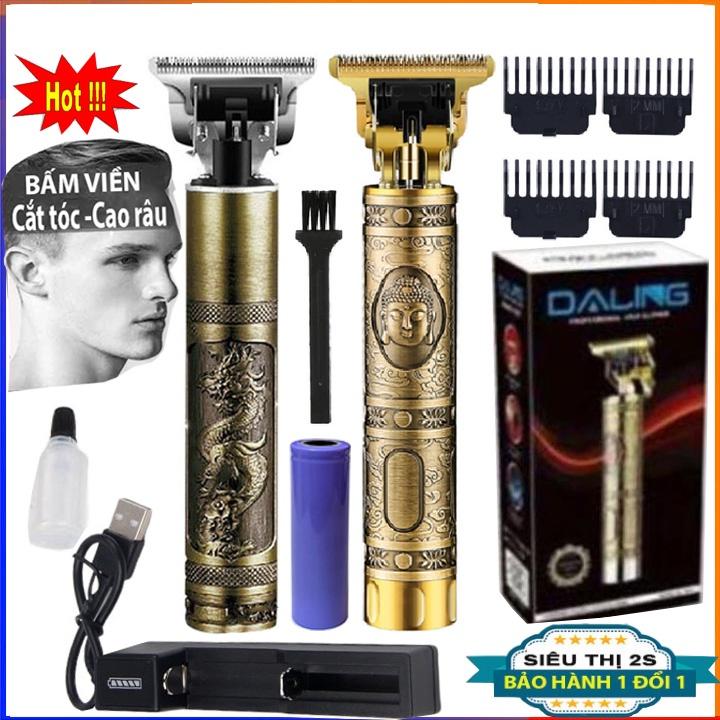 Bộ Tông đơ cắt tóc , cạo râu , chấn viền cắt tóc nam chuyên dụng pin rời dễ dàng thay thế