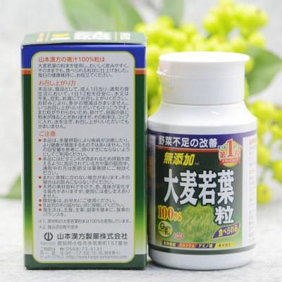 Viên uống mầm lúa mạch Grass Barley nguyên chất 100% - 2492047 , 801612305 , 322_801612305 , 330000 , Vien-uong-mam-lua-mach-Grass-Barley-nguyen-chat-100Phan-Tram-322_801612305 , shopee.vn , Viên uống mầm lúa mạch Grass Barley nguyên chất 100%