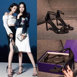 [Giày giá sỉ] Giày cao gót I Sandal cao gót quai mảnh Ngọc Trinh 8p dễ đi đơn giản chanh xả thumbnail