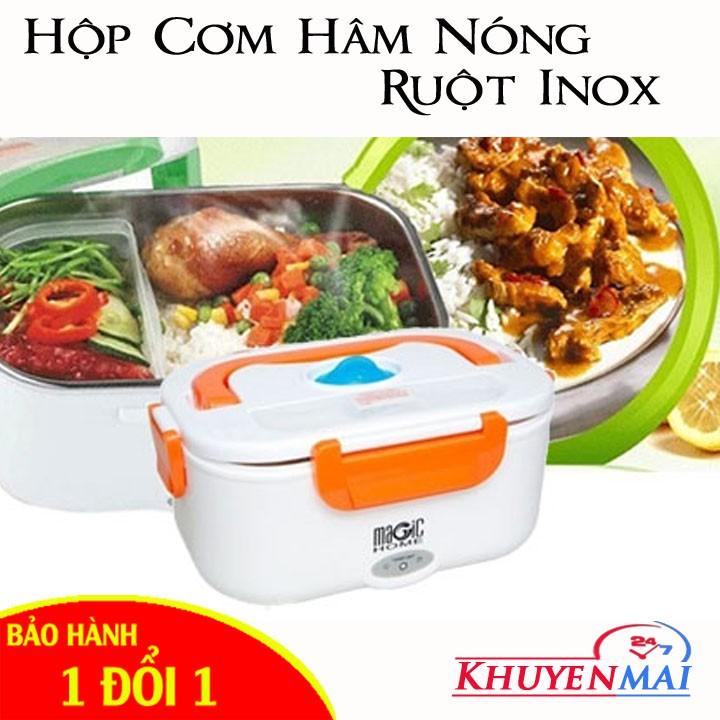 Hộp hâm nóng cơm ruột Inox - 2524628 , 306936868 , 322_306936868 , 165000 , Hop-ham-nong-com-ruot-Inox-322_306936868 , shopee.vn , Hộp hâm nóng cơm ruột Inox