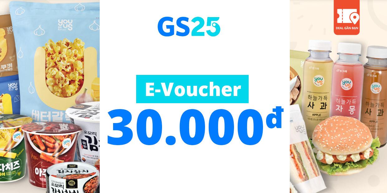 E-Voucher GS25 30.000