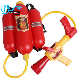 Ready Fireman Toy Water Sprayer Backpack for Children Kids Summer Toy High Quality [DRV]