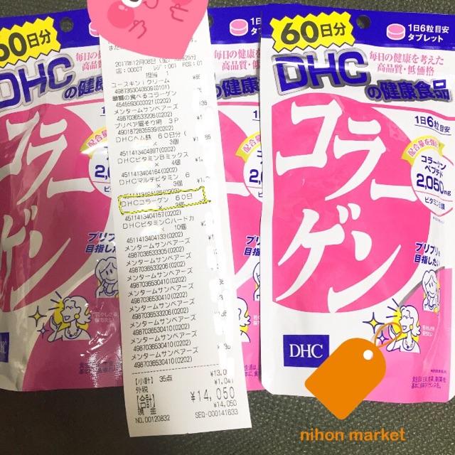 (AUTH Nhật có bill) Collagen 60 ngày