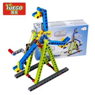 Yuego Building Block Toy Small Particle Mechanical Model MOC Training Prop Building Blocks for Kid