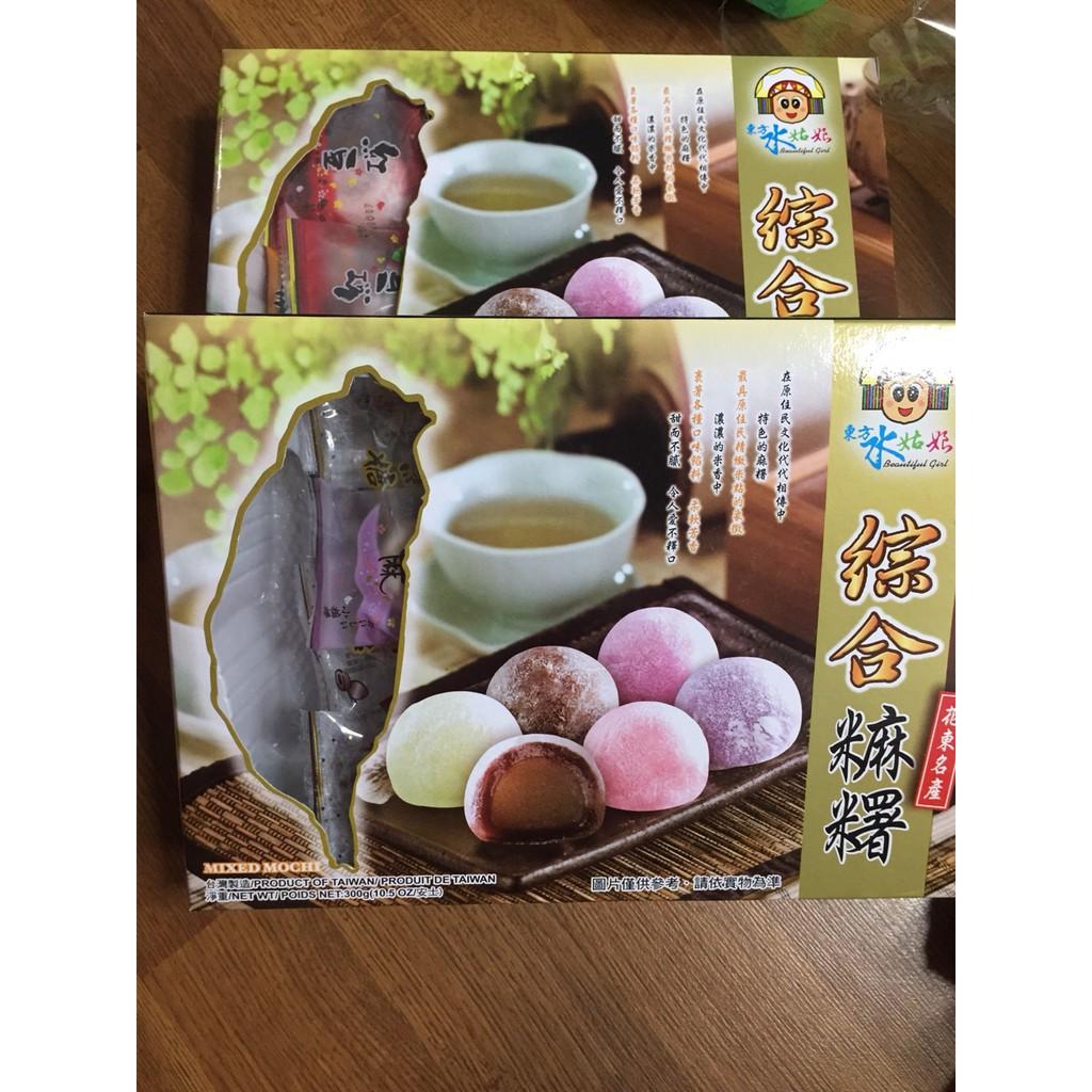 Bánh Mochi thập cẩm Đài Loan - 9970670 , 1322504280 , 322_1322504280 , 120000 , Banh-Mochi-thap-cam-Dai-Loan-322_1322504280 , shopee.vn , Bánh Mochi thập cẩm Đài Loan