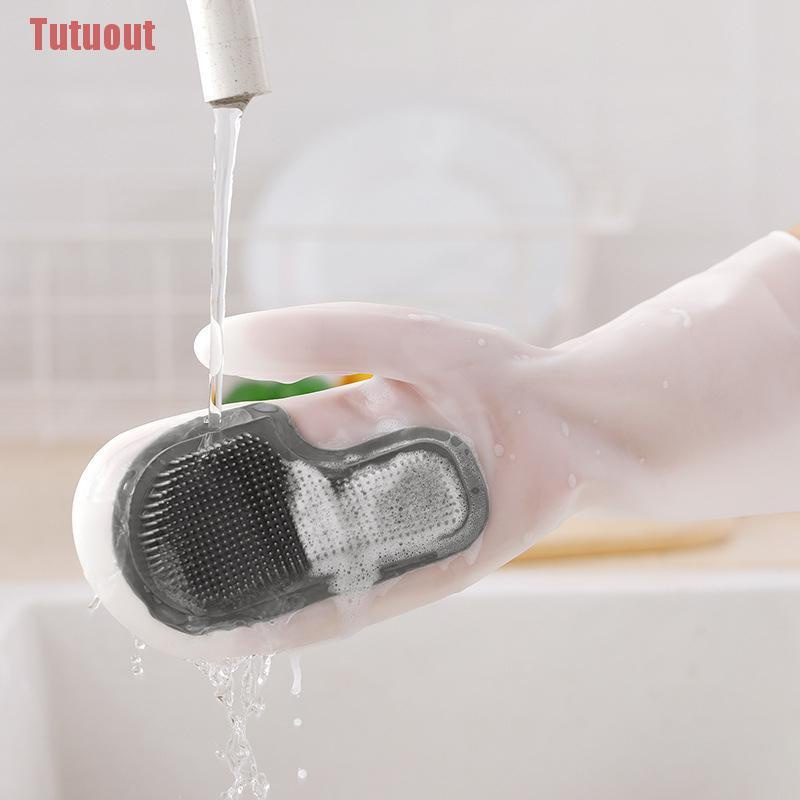 Tutuout 1Pair Dishwashing Cleaning Gloves Magic Silicone Rubber Dish Washing Glove
