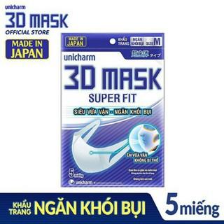 Khẩu trang ngăn vi khuẩn Unicharm 3D Mask Super Fit size M thumbnail