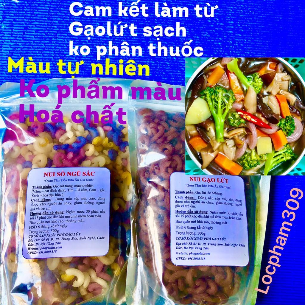 Nui gạo lứt đỏ sạch không hóa chất phẩm màu eat clean keto thực dưỡng ăn kiêng giảm cân healthy tiểu đường béo phì detox