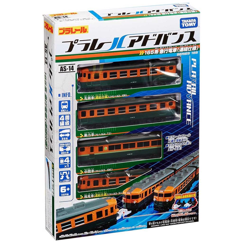 Mô hình tàu hỏa chạy pin Takara Tomy Express Train Series 165 - 2398081 , 260679535 , 322_260679535 , 295000 , Mo-hinh-tau-hoa-chay-pin-Takara-Tomy-Express-Train-Series-165-322_260679535 , shopee.vn , Mô hình tàu hỏa chạy pin Takara Tomy Express Train Series 165