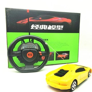 Xe ô tô điều khiển từ xa, đồ chơi điều khiển từ xa, xe oto điều khiển Jika Store1