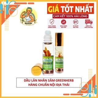 [LOẠI XỊN] Dầu Nhân Sâm Ginseng Green Herb Oil Thái Lan - 8ml thumbnail