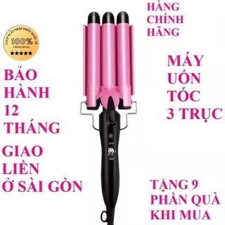 Máy uốn tóc 3 trục máy uốn xoăn máy làm xoăn tóc máy bấm tóc gợn sóng máy làm tóc xoăn máy uốn tóc tự động BH 12 tháng thumbnail