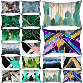geometry Cushion Covercushion Cover 30x50cm Line Polyester Rectangle Pillow Case Home Decor
