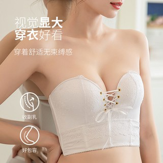 Dây đeo áo ngực vô hình thời trang cho NữGHJTK