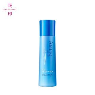 Sữa dưỡng ẩm HANAJIRUSHI chứa axit amin cấp ẩm 99ml thumbnail
