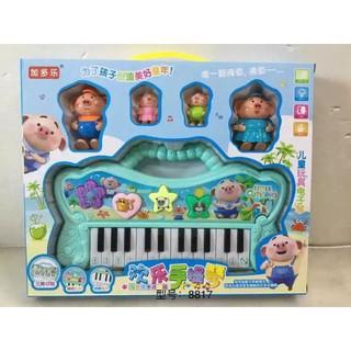 Đàn piano kèm lợn peppa pig cho bé_bv18