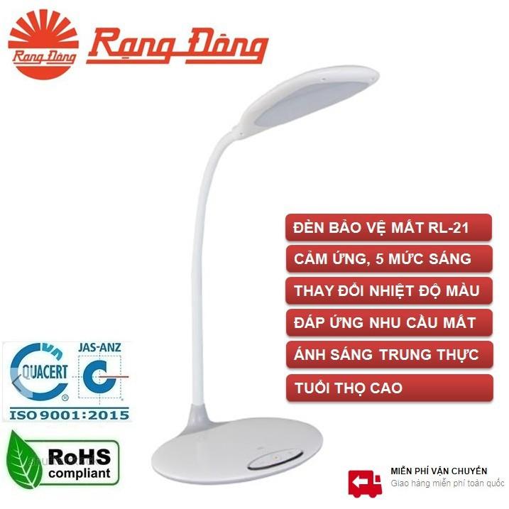 Đèn Bàn LED Cảm Ứng Bảo Vệ Thị Lực Rạng Đông RD-RL-21.LED (5 Chế độ ánh sáng)