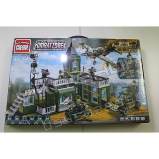 Bộ xếp hình lego quân đội QD5