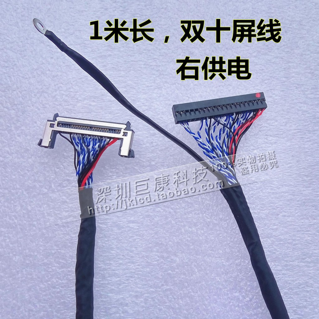 Cáp LVDS FI-RE51S-HF 51P LG 10 bit dài 1 mét