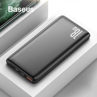 Hình ảnh Sạc dự phòng Baseus 18W 10000mAh tốc độ nhanh kết nối cổng USB3.0 cho iPhone Xiaomi-1
