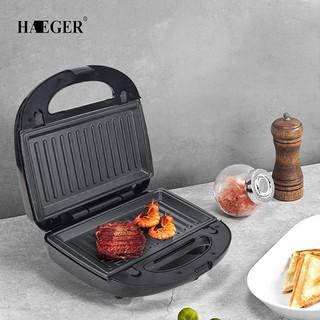 Máy nướng bánh mỳ HAEGER 2 ngăn