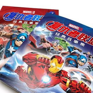 Mô Hình Nhân Vật Phim Avengers 1+2