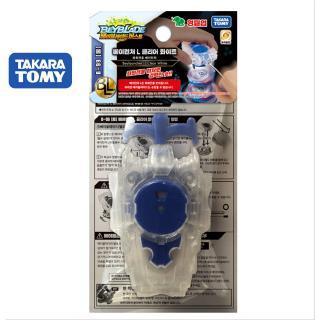 Con quay Takara Tomy Beyblade chính hãng B-99 Beyblade Burststring Beylauncher white Color left Spin Top