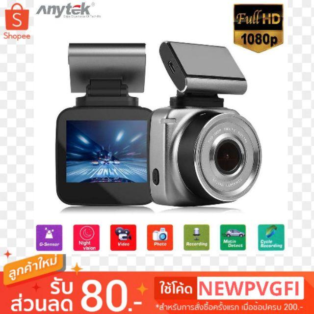 ANYTEK Q2 กล้องติดรถหน้าหลัง wifi FHD1080P
