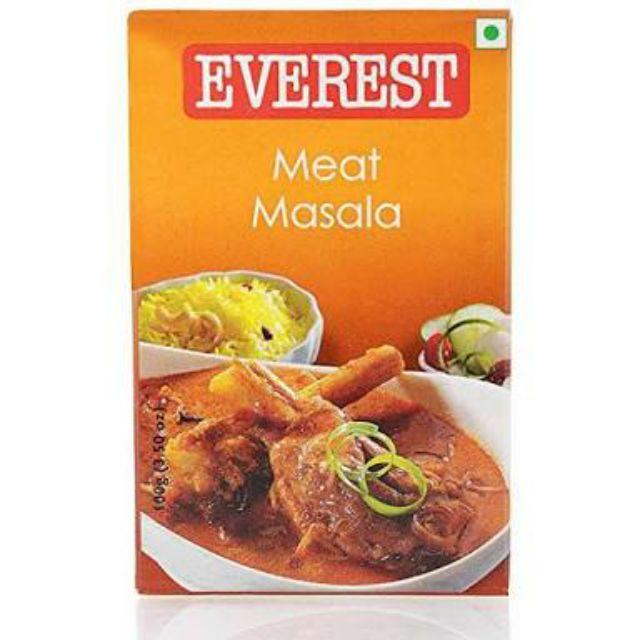 Meat Masala เครื่องเทศแกงกระหรี่