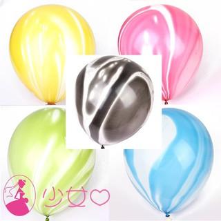 12 inch agate balloon thick agate ball wedding decoration balloon colorful cloud balloon